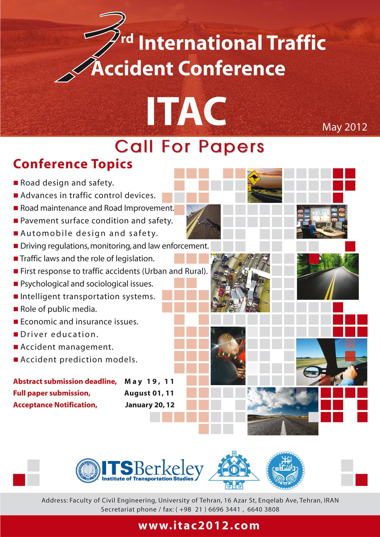 سومین کنفرانس بینالمللی حوادث رانندگی و جادهای